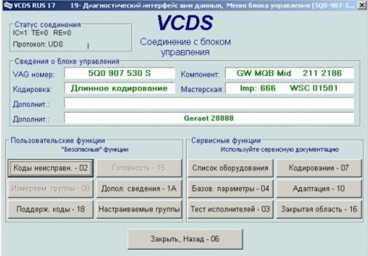 скачать программу вася диагност 12.10.1 бесплатно на русском