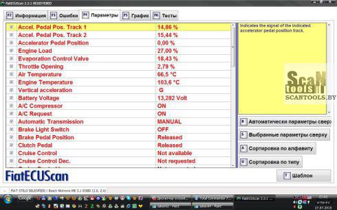скачать программу для диагностики ваз через vag com 409.1